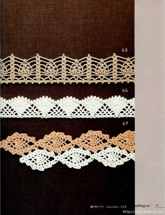 Asahi_Original_-_Lacework_Pineapple_Pattern_100.page52 copy (539x700, 390Kb)
