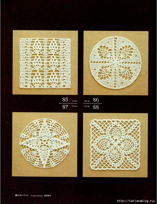 Asahi_Original_-_Lacework_Pineapple_Pattern_100.page67 copy (539x700, 370Kb)