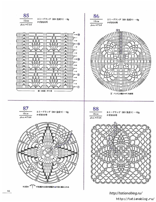 Asahi_Original_-_Lacework_Pineapple_Pattern_100.page69 copy (539x700, 279Kb)