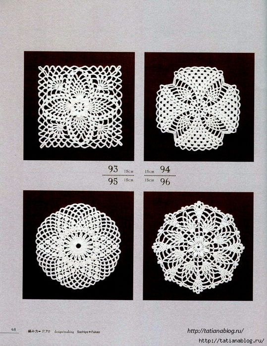 Asahi_Original_-_Lacework_Pineapple_Pattern_100.page71 copy (539x700, 362Kb)