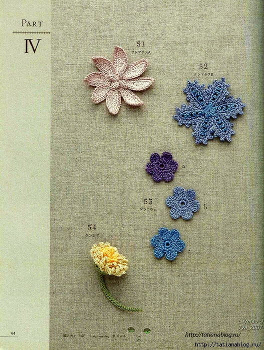 Asahi_Original_-_Mini_Motif_crochet_pattern_100.page39 copy (527x700, 425Kb)