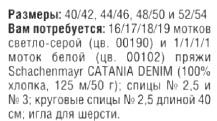 Р° (7) (217x121, 20Kb)