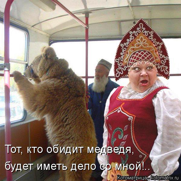 kotomatritsa_Y (599x599, 301Kb)