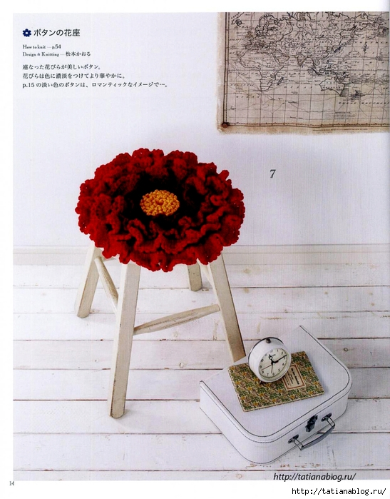 Asahi_Original_Crochet_Best_Selection_-_Rose_amp_amp_Rose_2017.page14 copy (547x700, 286Kb)