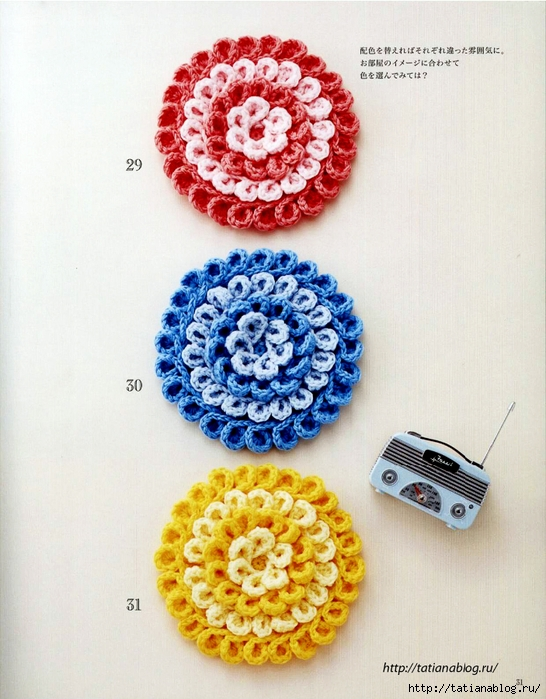 Asahi_Original_Crochet_Best_Selection_-_Rose_amp_amp_Rose_2017.page31 copy (546x700, 307Kb)