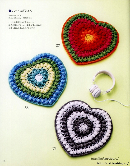 Asahi_Original_Crochet_Best_Selection_-_Rose_amp_amp_Rose_2017.page36 copy (548x700, 330Kb)