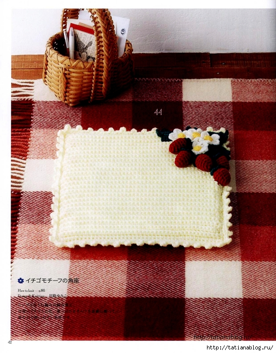 Asahi_Original_Crochet_Best_Selection_-_Rose_amp_amp_Rose_2017.page42 copy (548x700, 359Kb)