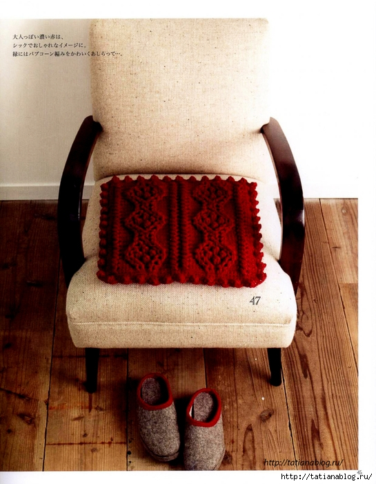 Asahi_Original_Crochet_Best_Selection_-_Rose_amp_amp_Rose_2017.page45 copy (545x700, 288Kb)