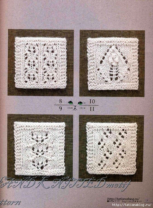 Asahi_Original_-_Hand_Knitted_Motif_Pattern.page03 copy (516x700, 424Kb)