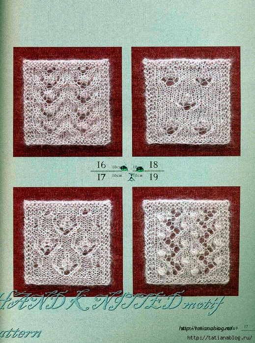 Asahi_Original_-_Hand_Knitted_Motif_Pattern.page07 copy (519x700, 456Kb)