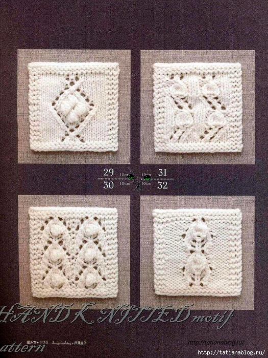Asahi_Original_-_Hand_Knitted_Motif_Pattern.page19 copy (525x700, 413Kb)