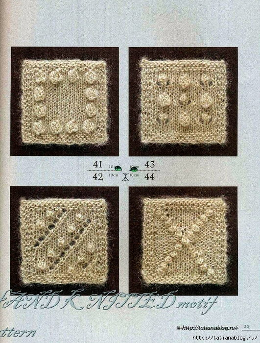 Asahi_Original_-_Hand_Knitted_Motif_Pattern.page25 copy (531x700, 433Kb)