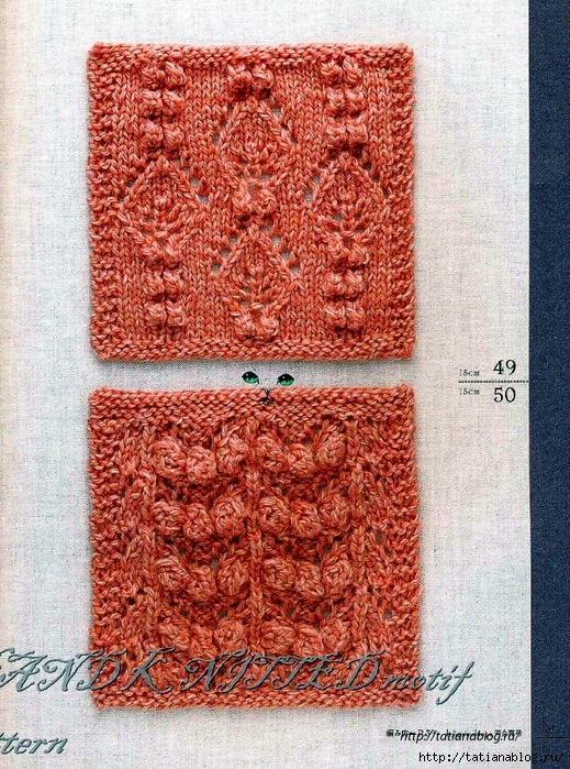 Asahi_Original_-_Hand_Knitted_Motif_Pattern.page29 copy (519x700, 456Kb)