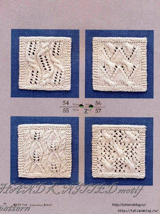 Asahi_Original_-_Hand_Knitted_Motif_Pattern.page37 copy (525x700, 455Kb)