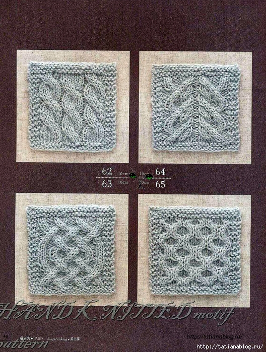 Asahi_Original_-_Hand_Knitted_Motif_Pattern.page41 copy (528x700, 452Kb)