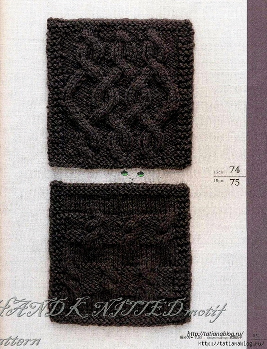 Asahi_Original_-_Hand_Knitted_Motif_Pattern.page47 copy (535x700, 393Kb)