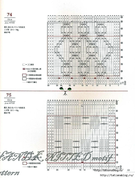 Asahi_Original_-_Hand_Knitted_Motif_Pattern.page49 copy (532x700, 275Kb)