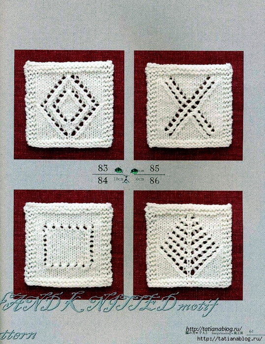 Asahi_Original_-_Hand_Knitted_Motif_Pattern.page55 copy (539x700, 439Kb)