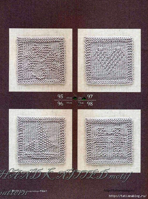 Asahi_Original_-_Hand_Knitted_Motif_Pattern.page63 copy (521x700, 437Kb)