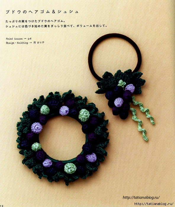 Asahi_Original_-_Hair_Accessory.page18 copy (592x700, 375Kb)