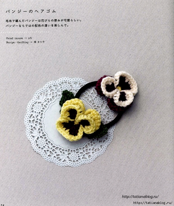 Asahi_Original_-_Hair_Accessory.page24 copy (589x700, 374Kb)