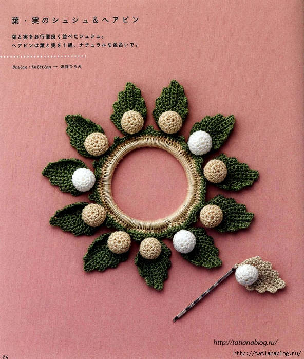 Asahi_Original_-_Hair_Accessory.page26 copy (592x700, 408Kb)