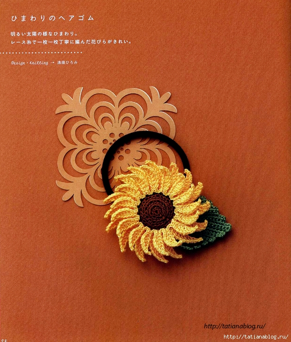 Asahi_Original_-_Hair_Accessory.page28 copy (595x700, 386Kb)