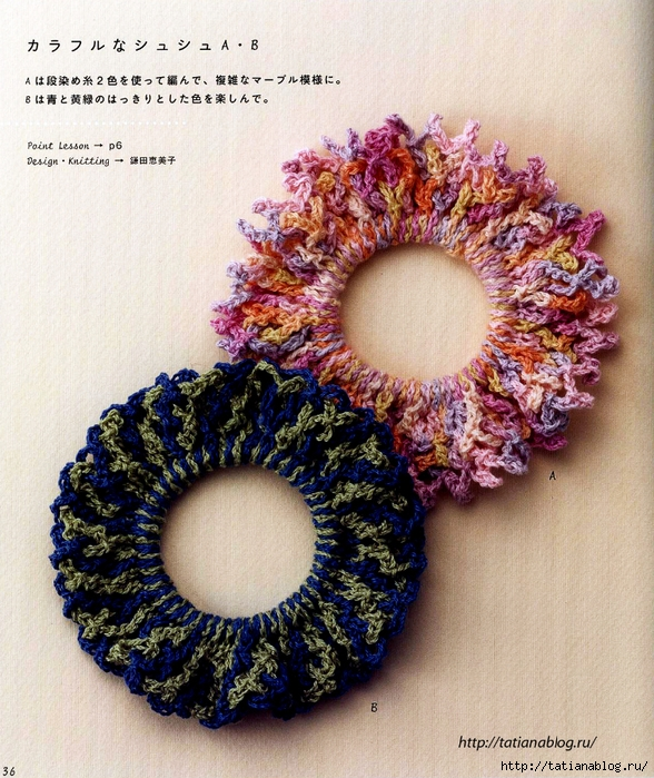 Asahi_Original_-_Hair_Accessory.page36 copy (588x700, 407Kb)