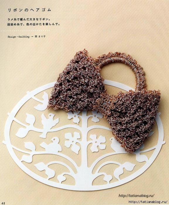Asahi_Original_-_Hair_Accessory.page48 copy (577x700, 379Kb)