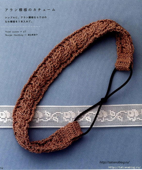 Asahi_Original_-_Hair_Accessory.page54 copy (585x700, 431Kb)
