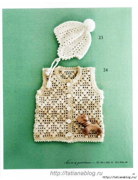 Asahi_Original_-_Handmade_Clothes_for_Baby_0-24_-_2010.page48 copy (539x700, 315Kb)