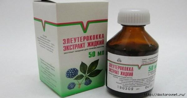 Ekstrakt_eleyterokokka_ot_morshin_ygrei__diabeta_i_oblisenii (600x315, 80Kb)
