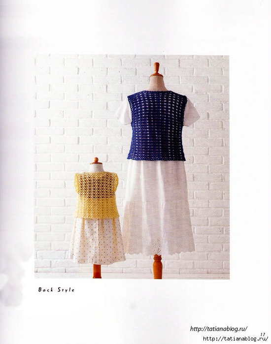 Asahi_Original_-_In_a_week_easy_Crochet_lesson_33_My_mom_amp_amp_Natural_knit_2012.page10 copy (550x700, 224Kb)