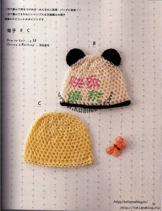 Asahi_Original_-_In_a_week_easy_Crochet_lesson_33_My_mom_amp_amp_Natural_knit_2012.page46 copy (539x700, 356Kb)