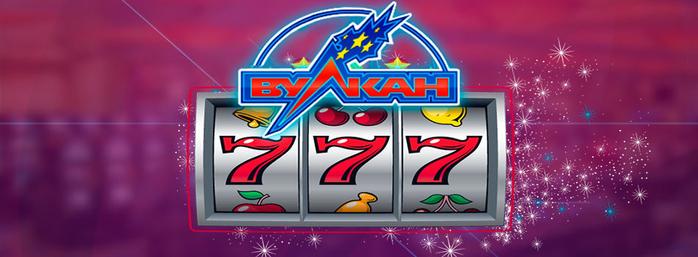игровые автоматы вулкан 777 на деньги скачать