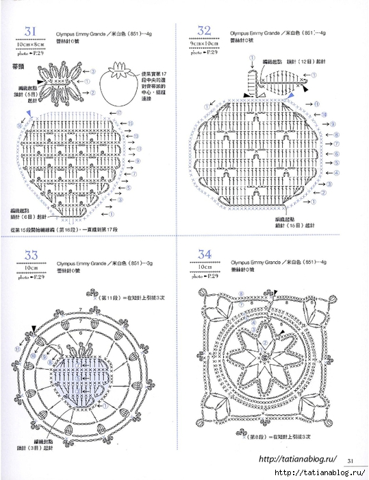Asahi_Original_-_Lace_Crochet_Best_Pattern_148_Vol2_Chinese.page033 copy (539x700, 258Kb)
