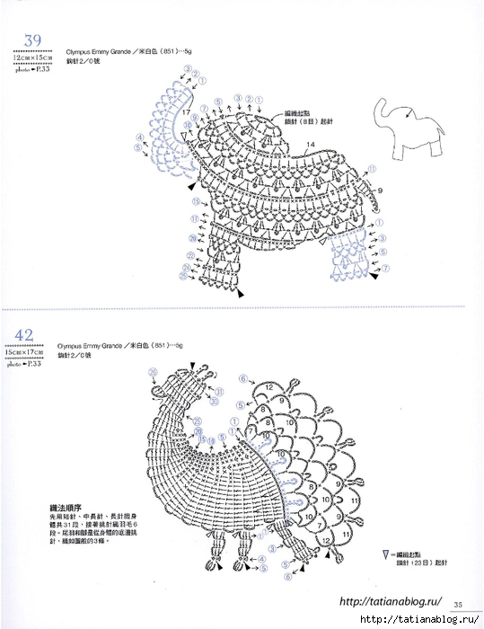 Asahi_Original_-_Lace_Crochet_Best_Pattern_148_Vol2_Chinese.page037 copy (539x700, 173Kb)