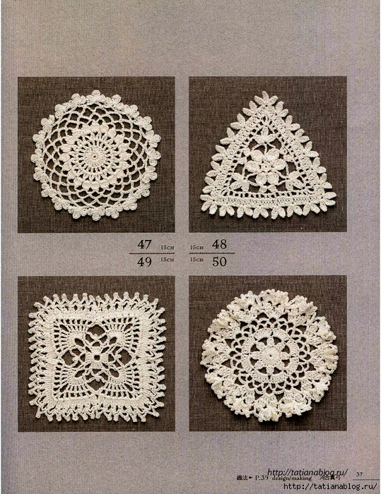 Asahi_Original_-_Lace_Crochet_Best_Pattern_148_Vol2_Chinese.page039 copy (539x700, 443Kb)