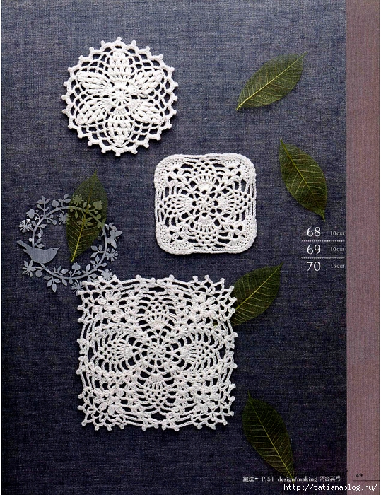Asahi_Original_-_Lace_Crochet_Best_Pattern_148_Vol2_Chinese.page051 copy (539x700, 451Kb)