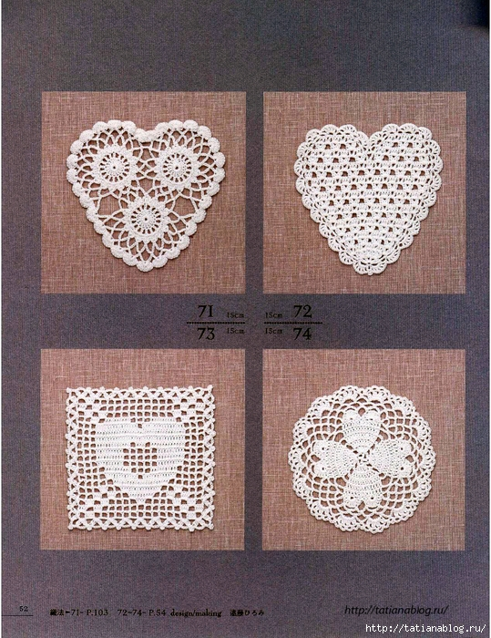 Asahi_Original_-_Lace_Crochet_Best_Pattern_148_Vol2_Chinese.page054 copy (539x700, 426Kb)