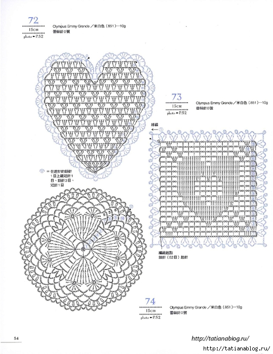 Asahi_Original_-_Lace_Crochet_Best_Pattern_148_Vol2_Chinese.page056 copy (539x700, 252Kb)