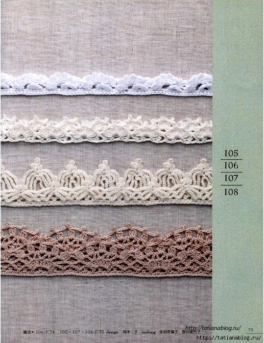 Asahi_Original_-_Lace_Crochet_Best_Pattern_148_Vol2_Chinese.page075 copy (539x700, 442Kb)