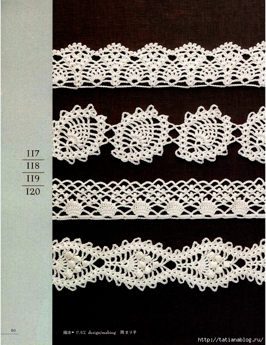 Asahi_Original_-_Lace_Crochet_Best_Pattern_148_Vol2_Chinese.page082 copy (539x700, 401Kb)