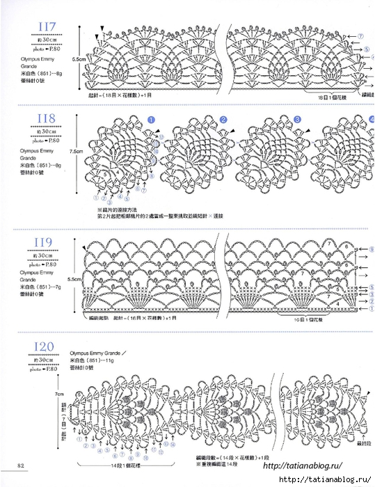 Asahi_Original_-_Lace_Crochet_Best_Pattern_148_Vol2_Chinese.page084 copy (539x700, 302Kb)
