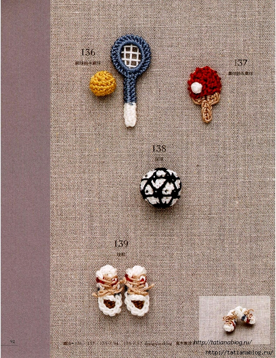 Asahi_Original_-_Lace_Crochet_Best_Pattern_148_Vol2_Chinese.page094 copy (539x700, 486Kb)