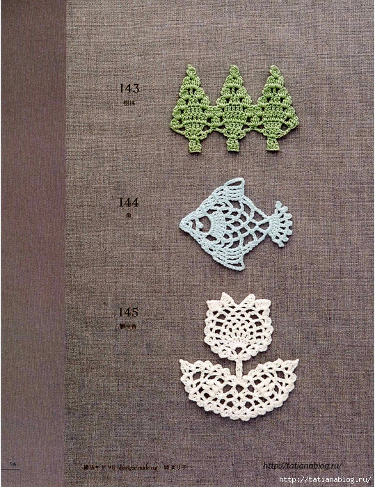 Asahi_Original_-_Lace_Crochet_Best_Pattern_148_Vol2_Chinese.page098 copy (539x700, 458Kb)