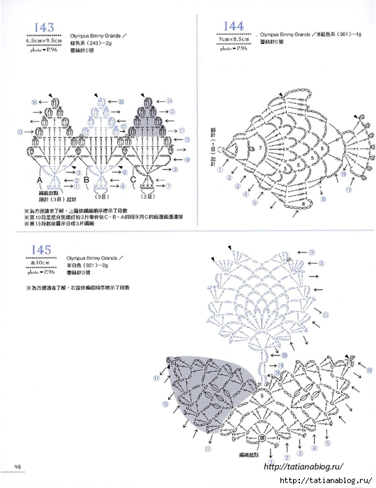 Asahi_Original_-_Lace_Crochet_Best_Pattern_148_Vol2_Chinese.page100 copy (539x700, 198Kb)
