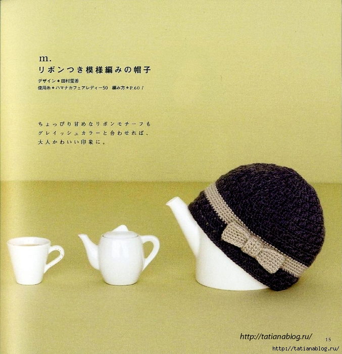118_Ondori_hats_2008.page16 copy (677x700, 372Kb)