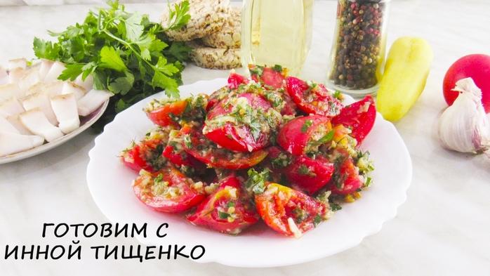 6425626_pomidori1 (700x393, 222Kb)