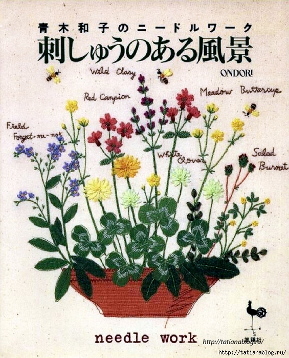 Ondori_Botanical_embroidery_by_Kazuko_Aoki.page01 copy (565x700, 385Kb)